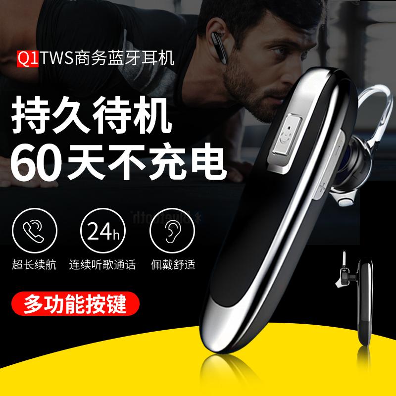 超长待机续航无线蓝牙耳机耳塞式开车单耳入耳挂耳式安卓专用男女可接听电话oppo苹(非品牌)