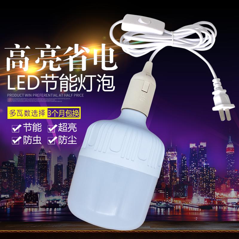 LED超亮节能带线E27灯泡插电吊灯家用卧室床头灯带开关照明小夜灯