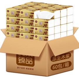 漫花60包/10包原木紙巾抽紙家用整箱實惠裝餐巾紙擦手紙衛生紙抽圖片