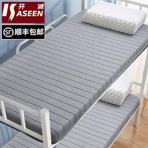 床垫子1米2软大学生宿舍单人乳胶褥子1.2米0.9m记忆棉0.8小90cm厚