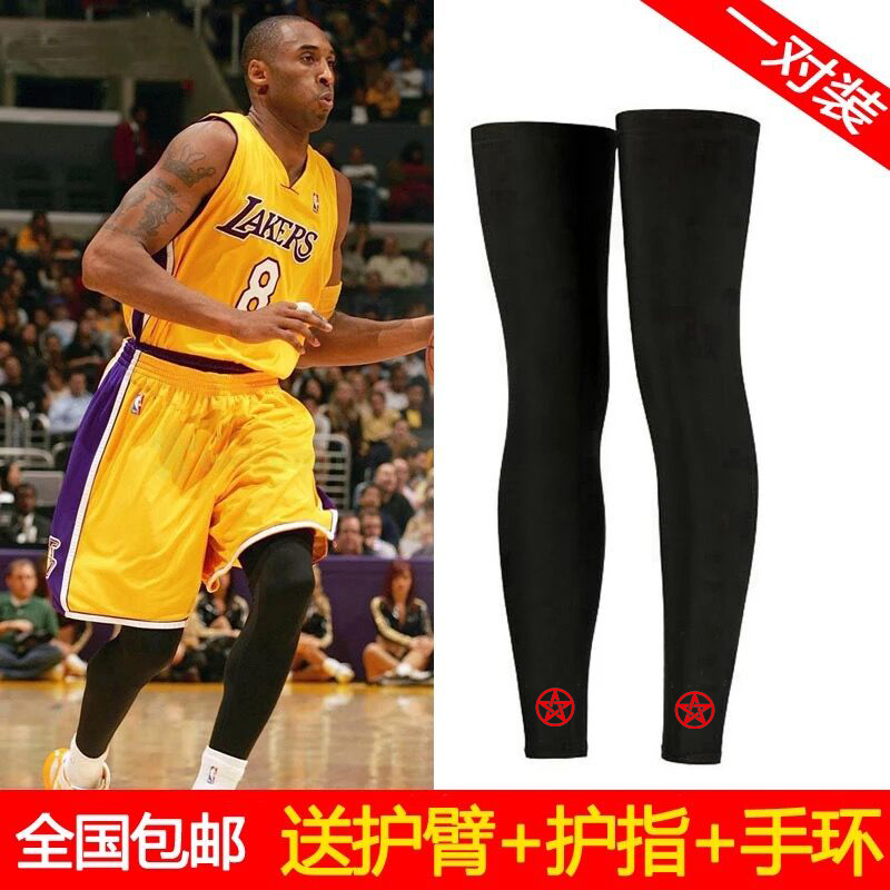 Basketball and football leg protection sunscreen outdoor running and cycling leg cover lengthening thin pantyhose leg cover protector in summer