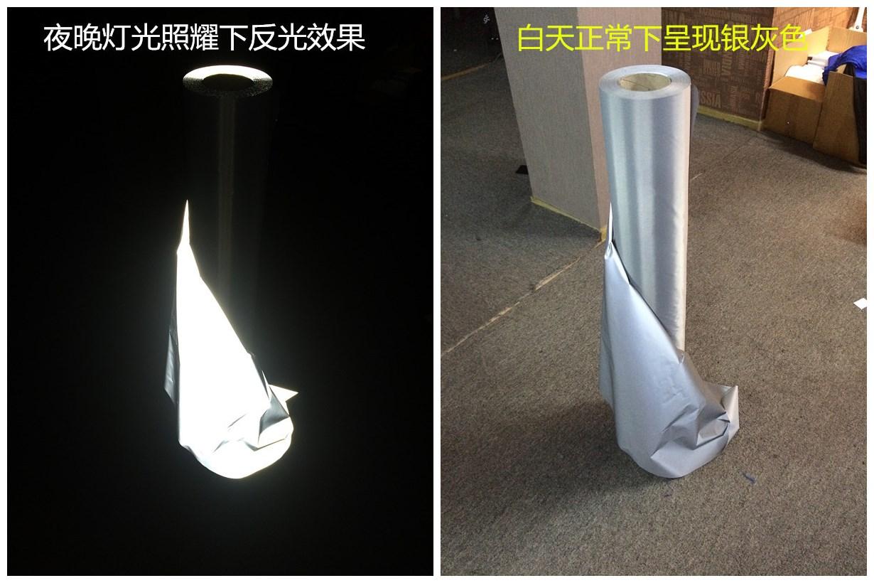 Подлинный VCCG дизайнер ткань основной момент отражающий хлопок материал специальный мягкий из иметь дело с безопасность предупреждение функция