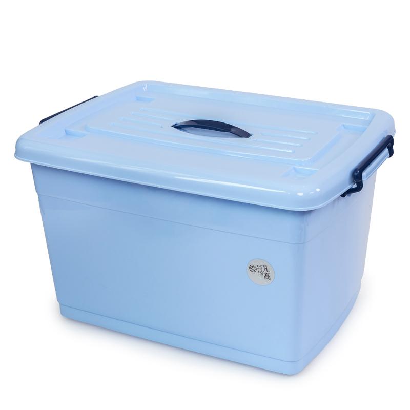 VENGO塑料收納箱特大號衣服棉被子透明儲物箱玩具收納盒整理箱子