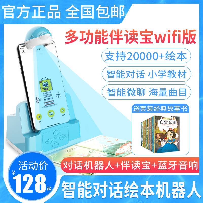 Электронные обучающие игрушки Артикул 598201675492
