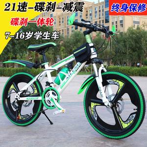 儿童自行车男孩20寸中大童变速山地车小学生8-9-10-12-15岁脚踏车