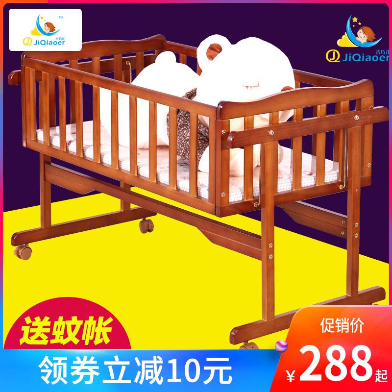 Детские кровати / Люльки Артикул 537809843013