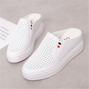 拖鞋女增高加厚日常高跟外穿凉拖鞋女士白色坡跟防滑夏季包头女拖