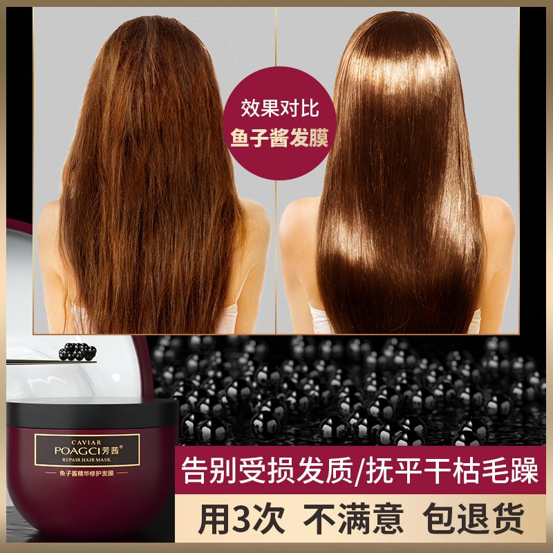 Маски для волос Артикул 620425802618