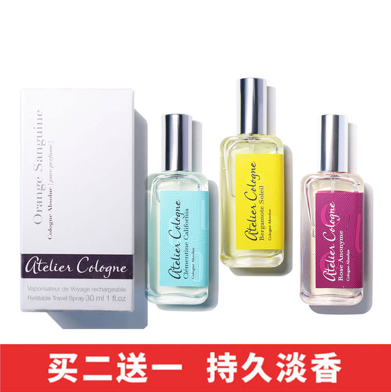 Fragrance, authentic sample, golden life wish, Wuji, oolong grapefruit paradise, Cabernet Sauvignon, light fragrance for men and women.