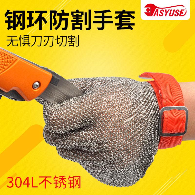 齐迈防割手套304L钢丝手套防切割电锯屠宰裁剪杀鱼金属手套铁手套