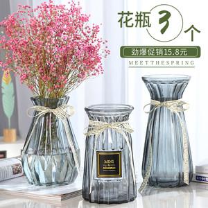 【三件套】欧式创意客厅玻璃玻璃瓶