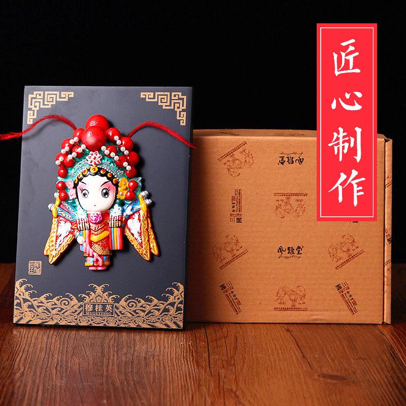 京剧脸谱摆件挂件 中国风特色礼品 出国礼品礼物送老外特色工艺品
