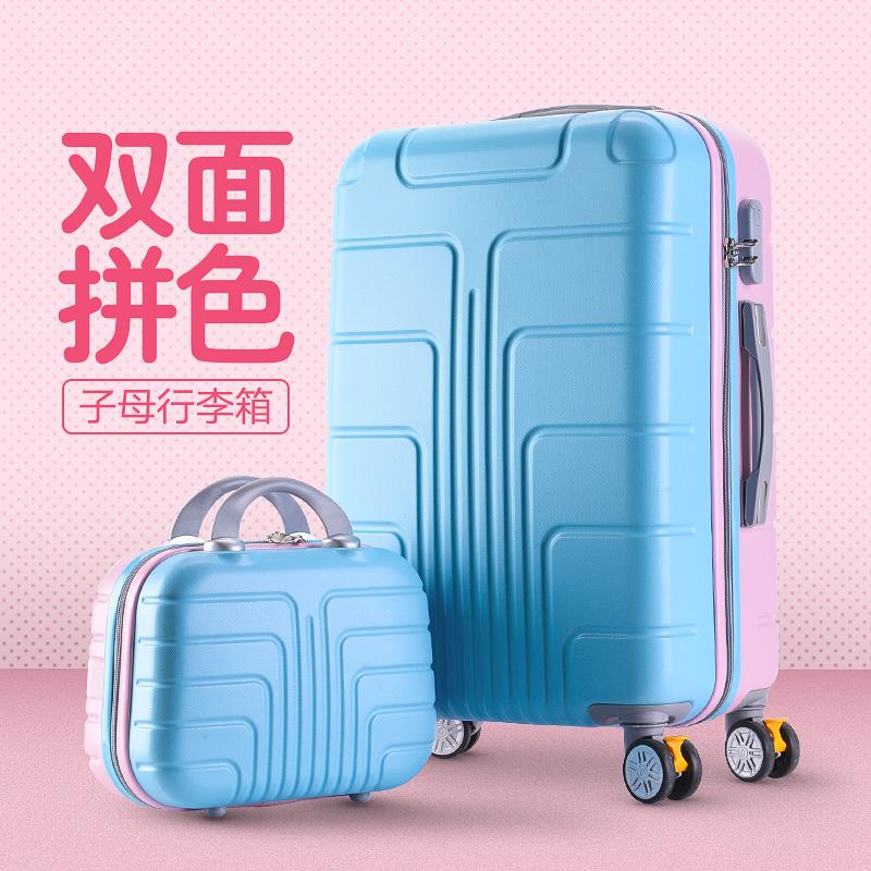 行李箱女小清新万向轮旅行箱韩版子母箱拼色登机箱20寸24寸拉杆箱