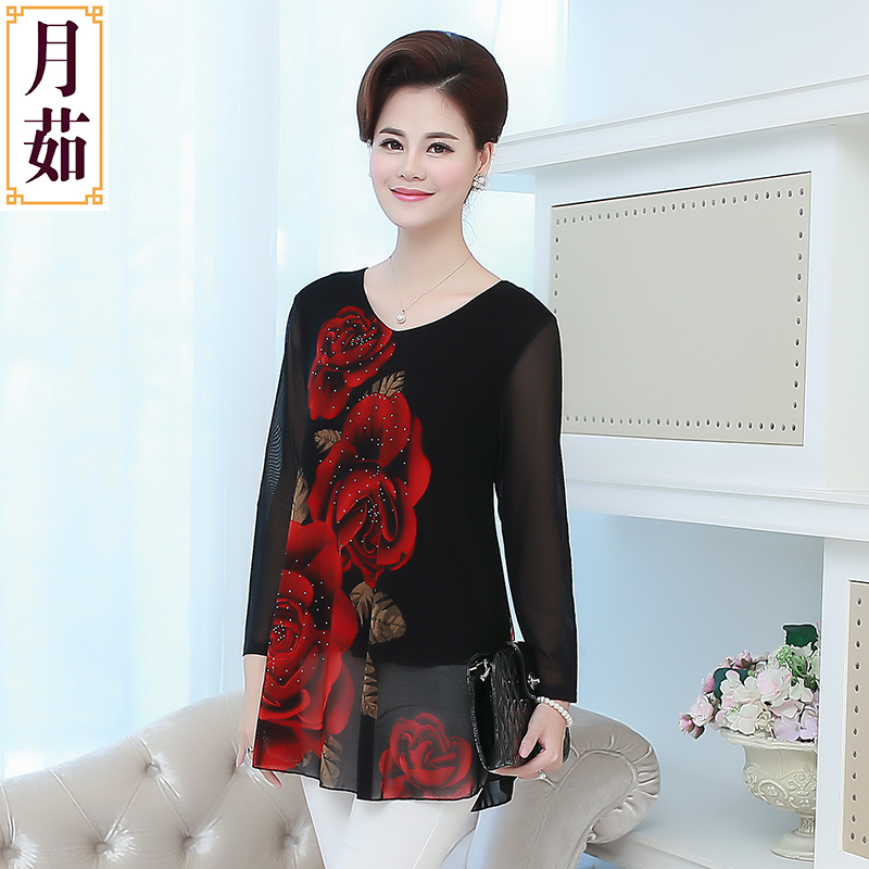Middle aged and elderly womens summer short sleeve T-shirt 40-50 years old mothers clothes middle aged womens long sleeve top large size bottom coat