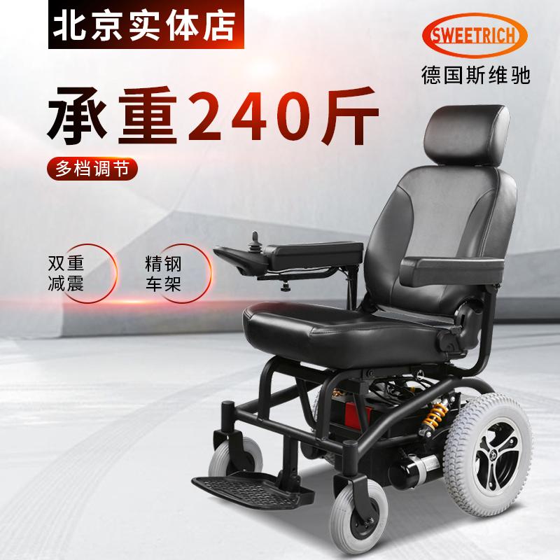 德国斯维驰全自动智能老年人豪华电动轮椅残疾人四轮代步车汽车椅