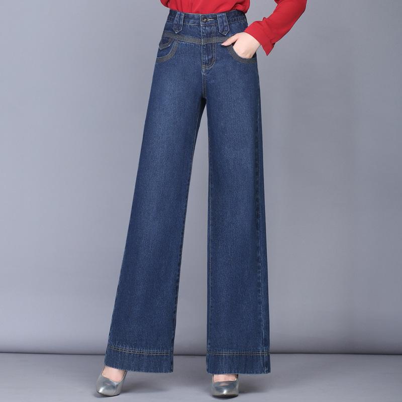 Wide leg jeans womens barrel pants high waist leg straight tube Niuzi pants wide leg niumei big leg straight barrel long swing pants