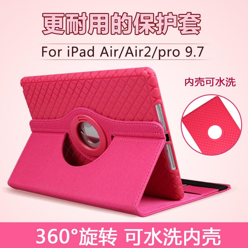 ipad4保护套全包边ipad2带休眠套苹果iPad3保护壳创意套韩国