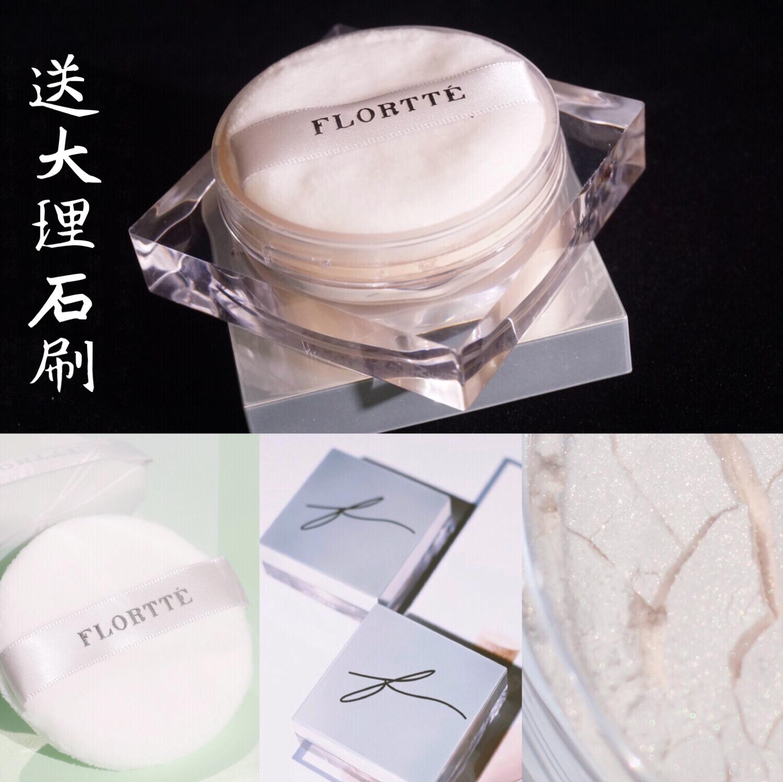 11月05日最新优惠flortte花洛莉亚润泽丝绒蜜粉散粉