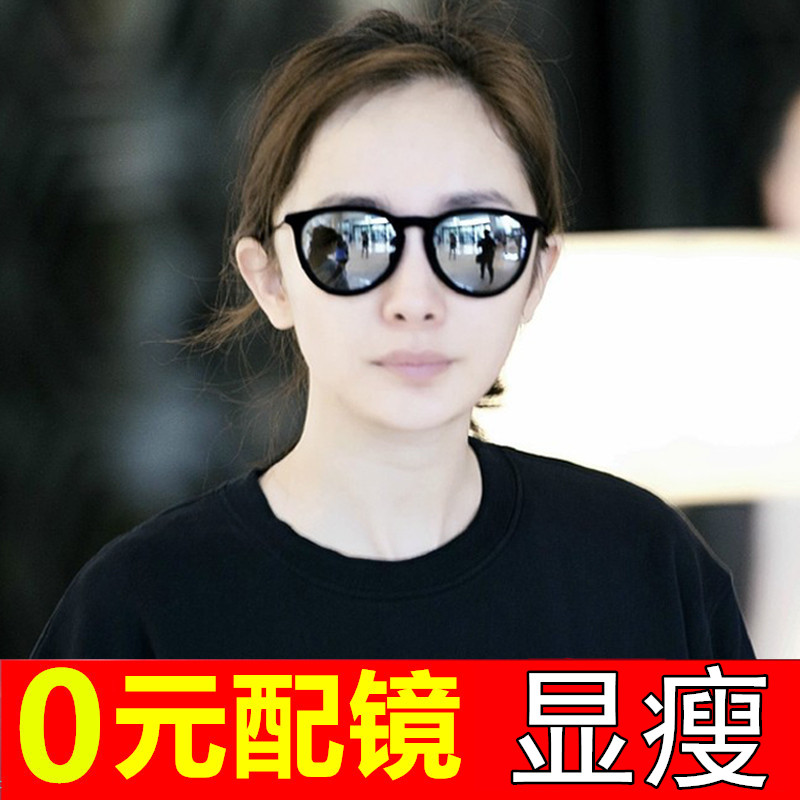 Sunglasses with diopters, polarized myopia, sunglasses, womens fashion 2018 star style, slim round face, small face, retro personality