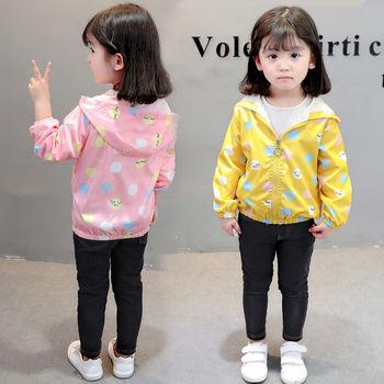 16女童秋装拉链开衫中小可爱夹克