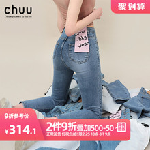 Chuu-5kg high waist slim fit jeans for women new nine point straight tube slim feet trend in spring 2020
