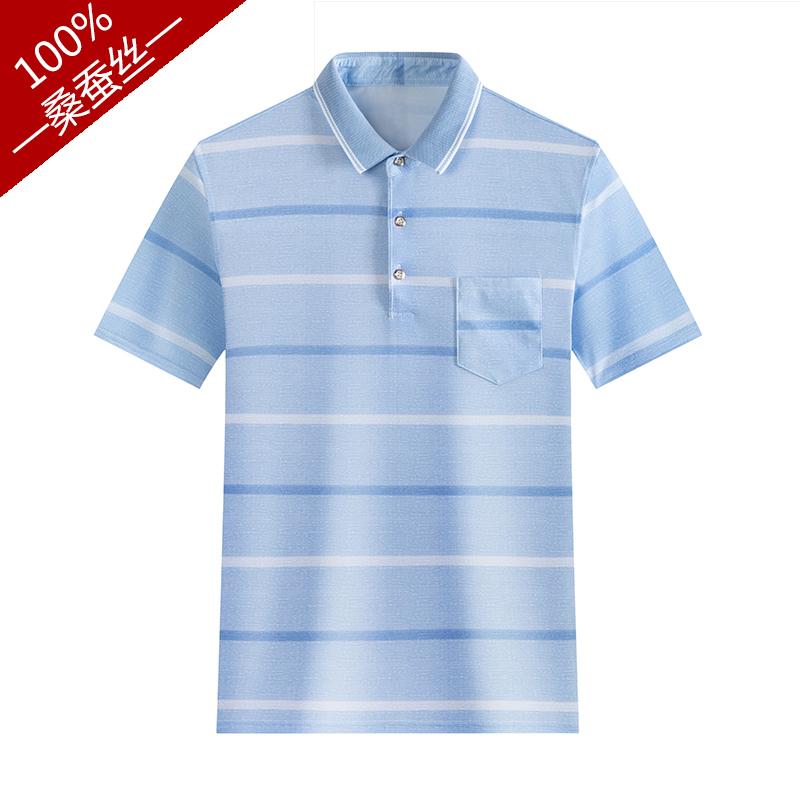 热卖款 桑蚕丝男装短袖T恤衫夏季薄款男装翻领商务休闲冰丝POLO衫
