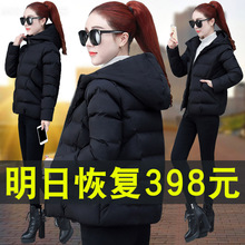 Down padded women's short, light and small padded jacket 2019 new fashion Korean winter coat loose padded mother