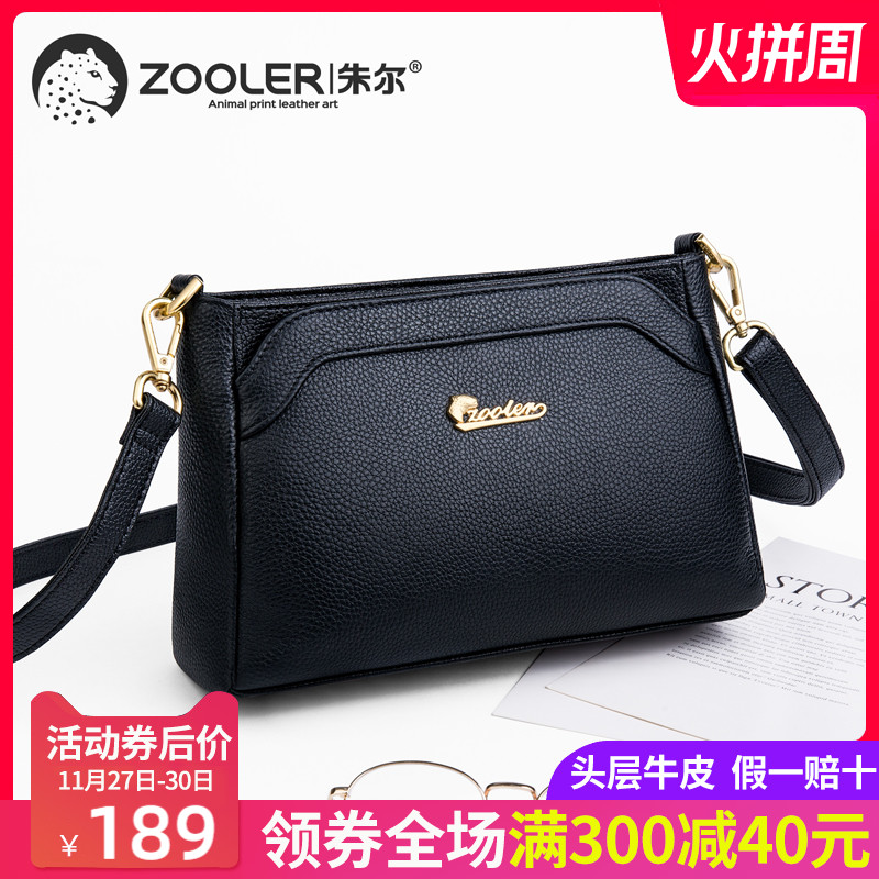 Leather women's bag 2020 new fashion all-around first layer leather women's bag mother's Single Shoulder Bag Messenger Bag women