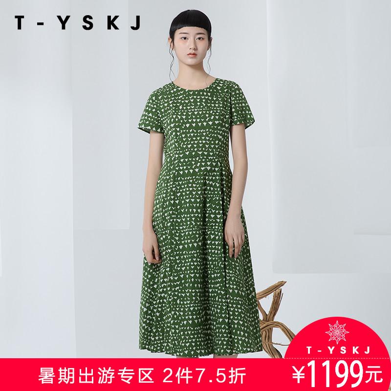 台绣TYSKJ2018年夏装新款修身显瘦高腰中长款纯棉A字连衣裙F22070
