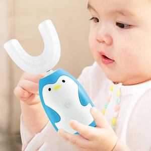 儿童牙刷U形电动U型自动宝宝2-6-12岁小孩电动牙刷刷牙神器充电式