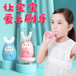 u形电动u型自动宝宝2-6-12岁牙刷