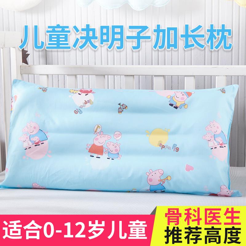 儿童枕头婴儿宝宝小孩幼儿园小学生0-1-3-6-10岁纯棉透气四季通用