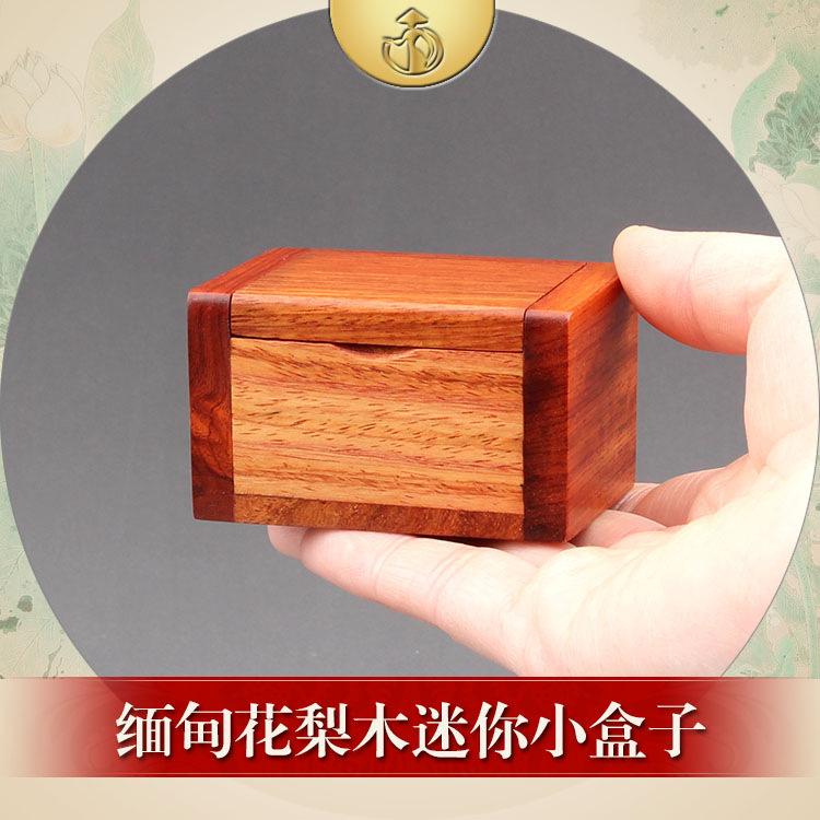 Красное дерево медальон сын мьянма айва мини шкатулка дерево качество в коробку чай печать ладан пакет подарок