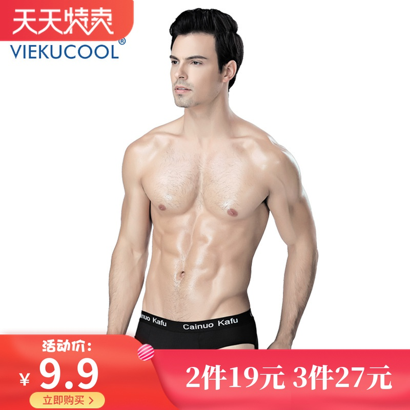 Mens underwear sexy and breathable low waist youth briefs large sports shorts head boys underpants Panty