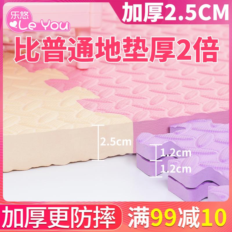儿童加厚泡沫拼接大号60拼图地垫