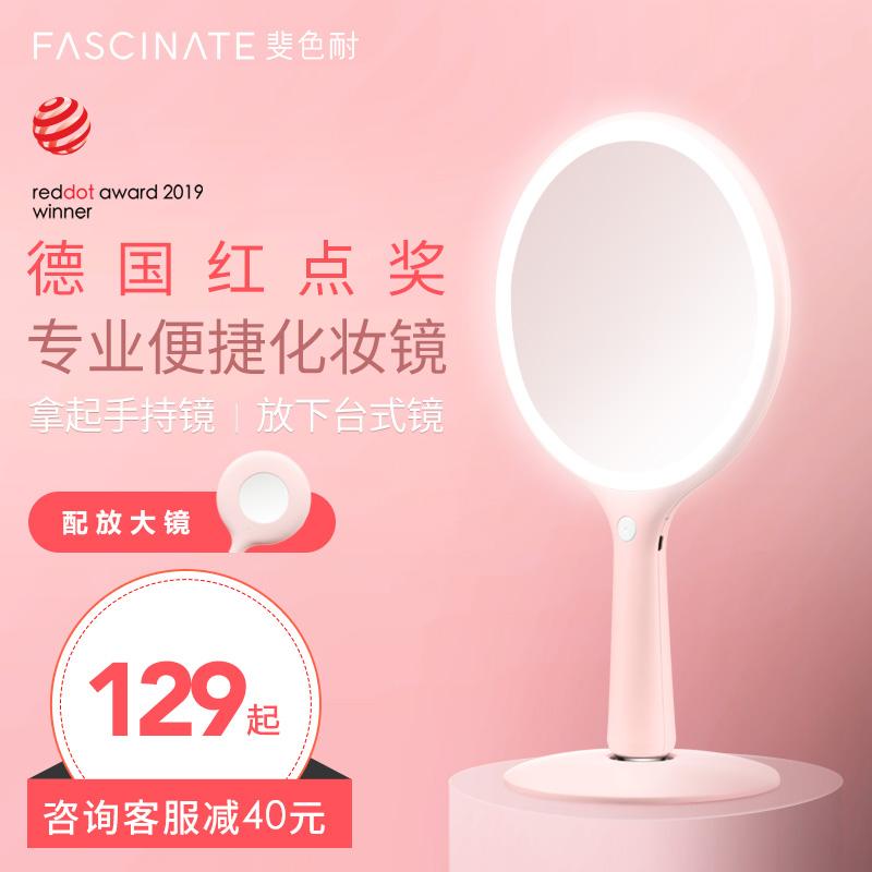 斐色耐LED化妆镜带灯双面镜子便携台式手柄镜随身梳妆补光送女生图片