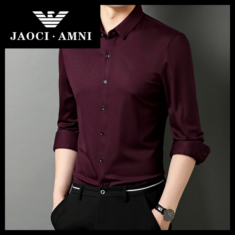 Qiaozhi Armani companys authentic high-end mens long sleeve shirt, leisure business, solid color, high-end, handsome, middle-aged