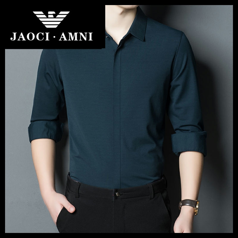 Qiaozhi Armani companys authentic brand high-end shirt mens long sleeve spring business leisure solid color shirt non iron