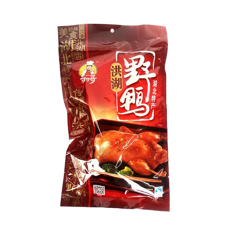 2袋包邮可可哥精武武汉卤味洪湖野鸭酱板鸭500g 湖北特产小吃零食