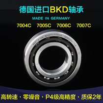 Germany BKD imported bearing angular contact ball shaft machine tool spindle 7004C 7005C 7006C 7007C AC