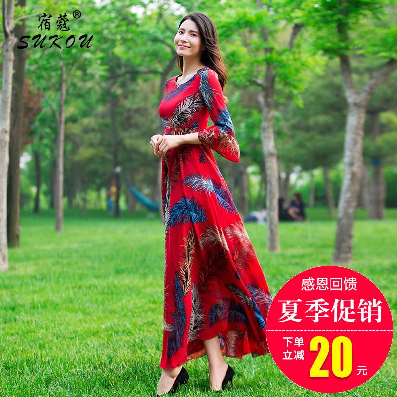 韩版女2018新款长裙及脚踝大红色连衣裙温柔仙女裙气质收腰长裙夏