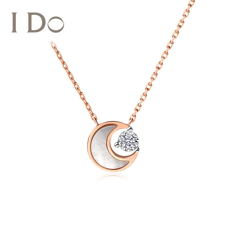 【现货】 I Do 星芒系列 18K金钻石项链女颈饰锁骨链官方正品ido