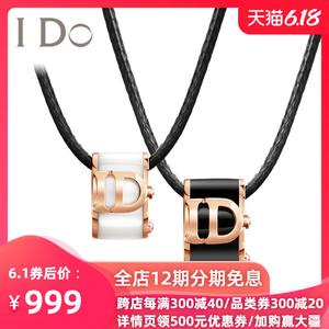 领500元券购买I Do BOOM瓷系列 18K金真钻石锁骨项链女玫瑰金吊坠礼物正品ido