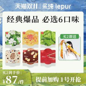 【双11】乐纯经典希腊酸奶牛乳控糖宝宝低温提纯多口味6杯尝鲜装
