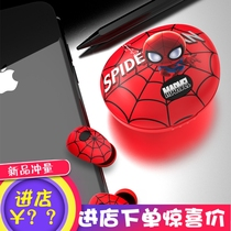 Marvel genuine spider man Q commemorative Bluetooth headset portable wireless game music in ear TWS headset