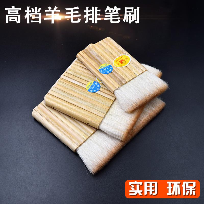 优质竹排刷 手工裱画刷加长软羊毛板刷大小画笔底纹刷浆糊刷包邮