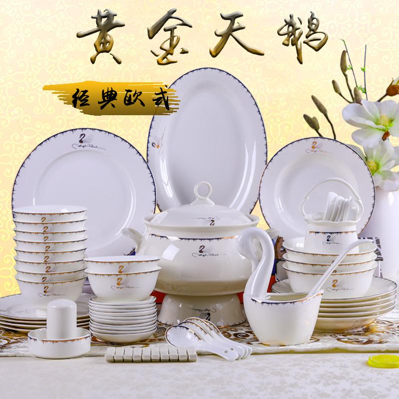 陶瓷餐具套装家用简约骨瓷碗碟欧式网红瓷器乔迁结婚礼盒瓷器套碗