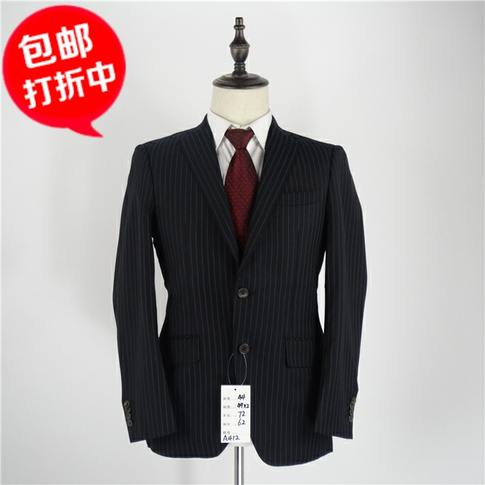 Ancient Japanese made Italy 110 pure wool fabric stripes leisure British slim suit mens package