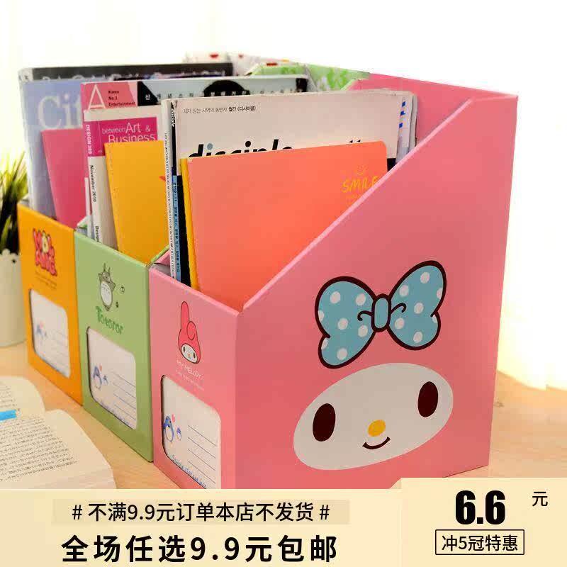 2个包邮纸质桌面收纳盒 文件整理盒学生书立盒子办公桌大号文件盒