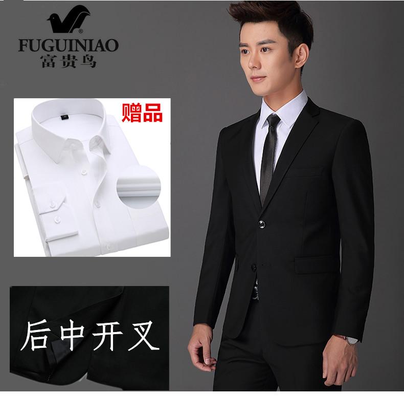 Rich bird suit suit mens professional best man Korean bridegroom wedding dress formal coat slim suit